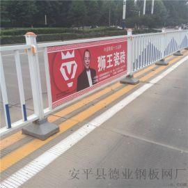 交通护栏 人行道广告牌栅栏 广告公司  护栏