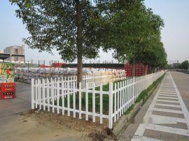 pvc草坪护栏 pvc道路护栏 pvc围墙护栏