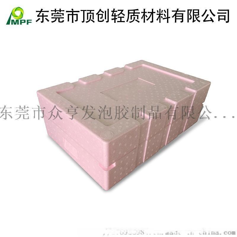 防靜電EPP 半導電聚丙烯 EPP阻燃等級