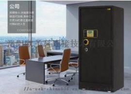 全钢电子密码防火防盗保险柜 鼎发1.5米高保险柜