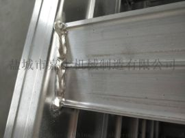 嘉丰机械铝焊接深加工铝合金脚手架焊接铝模板焊接业务