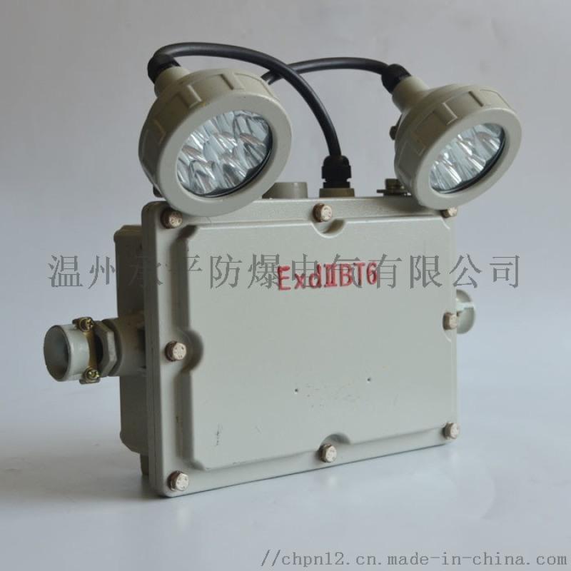 BAJ52礦用提示應急燈
