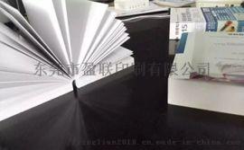 胶装画册印刷厂,精装纪念册制作,骑马钉宣传册