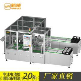 电芯自动化设备OCV/IR测试分选机