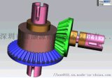 无噪音伞齿3D设计及减速箱设计