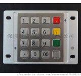 深圳16鍵不鏽鋼防塵防水防爆加密金屬鍵盤