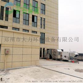 低空排放油烟净化器-高压静电式油烟净化器厂家