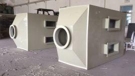 喷漆房活性炭吸附箱 多型号可定制 活性炭吸附箱