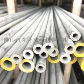 广东310S不锈钢无缝管,耐高温310S无缝管