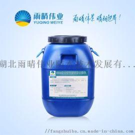 湖南长沙HM-1500界面防水剂多少钱一桶