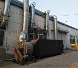 废气处理设备中活性炭吸附法介绍
