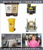 台州塑料模具生產廠家雙桶分類垃圾箱模具精選廠家