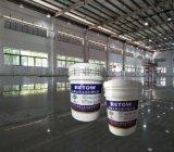青海海南工厂旧地面翻新改造,青海海南混凝土硬化抛光