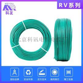 北京科讯RV0.5平方多股软线国标足米直销电线电缆