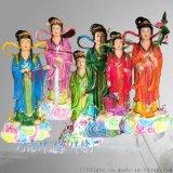 七仙女树脂神像 中国神话人物 雕塑彩绘加工定制