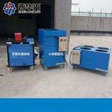 廣東中山非固化噴塗設備_小型非固化加熱噴塗設備
