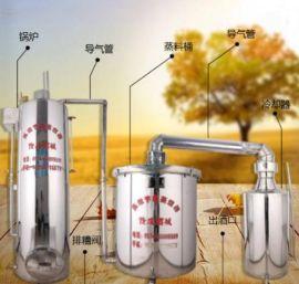 酒厂批发传成牌不锈钢环保酿酒蒸馏设备
