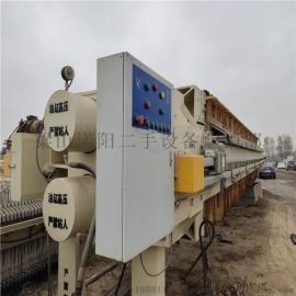 供应二手厢式压滤机,隔膜压滤机