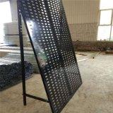 瓷磚樣品衝孔展示架/噴塑瓷磚衝孔展示架