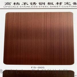 广东专做不锈钢镀铜板