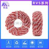 科訊RVS2*0.75平方多股線國標足米電線電纜