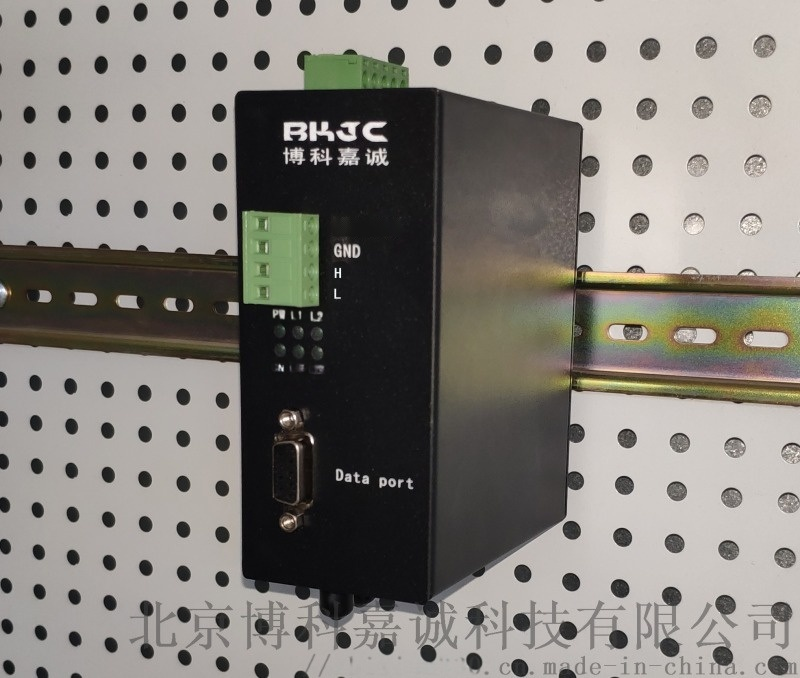 CAN匯流排轉光纖中繼器