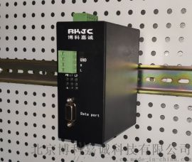 CAN总线转光纤中继器