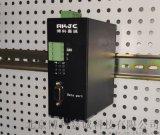 CAN總線轉光纖中繼器
