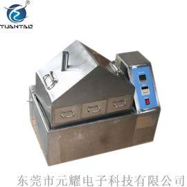 YSA蒸汽老化 元耀蒸汽老化 精密蒸汽老化實驗箱