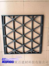 广东欧百建材专业生产各种规格铝格栅吊顶材料