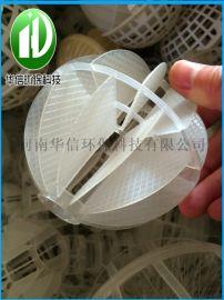 自产自销塑料环保填料聚丙烯空心球填料