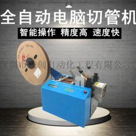 软连接铜箔裁切机皮革电脑裁切机橡胶条全自动裁切机