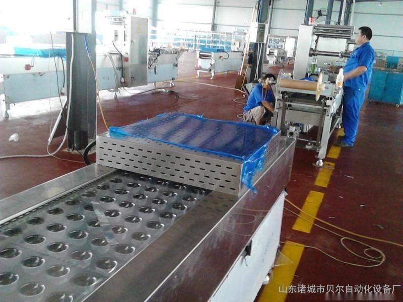 供应牛肉颗粒产品自动称重包装机设备-贝尔包装机