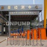 qj深井泵型號及參數表,潛水泵規格型號大全
