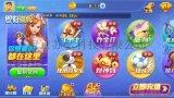 南京安徽麻將app
