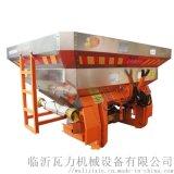 農用大型懸掛式復合肥顆粒撒肥機 DT-1500