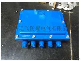 BJX-16/32 防爆端子排接线箱