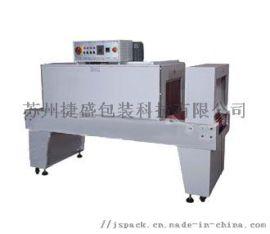 JS-6040PE恒温收缩炉