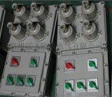 液位排污泵启停防爆控制箱