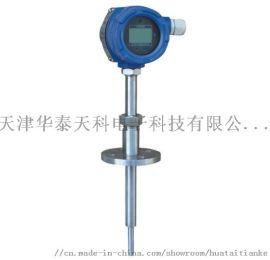 天津华泰天科智能一体化温度变送器