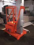 液壓登高梯鋁合金高桅柱升降臺登高作業機械廣元市銷售