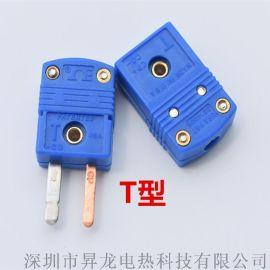 装OMEGA K型测温插头 欧米茄热电偶插头