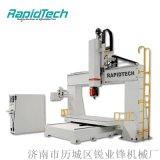 台面移动式cnc五轴加工中心雕刻机中国五轴数控