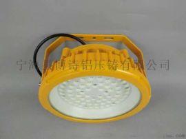 宁波压铸厂灯具外壳8050灯具铝壳毛坯件