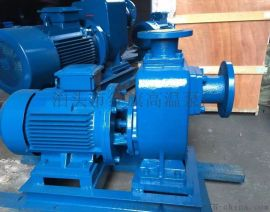 150CYZ-55自吸式离心泵 160立方大流量