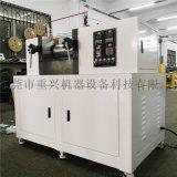 直销炼胶机 上海4寸双辊开炼机 塑炼机 混炼机