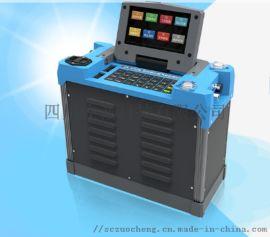 自動煙塵煙氣綜合測試儀ZR-3260型顆粒物採樣
