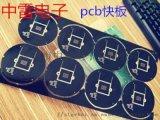中雷pcb阻抗板高精密盘板 高难度阶梯孔