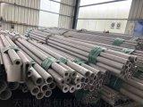 TP309S不锈钢工业管厂库存现货