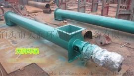 兴平管式219螺旋输送机质保一年矿山用输送机
